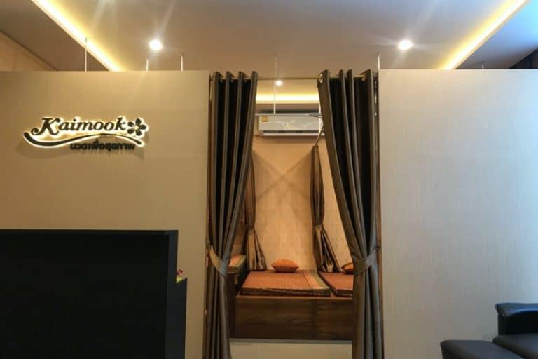 Hotel Amber Pattaya : Massage & Spa